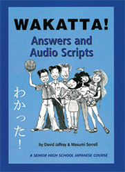 Wakatta! Answers and Audio Scripts